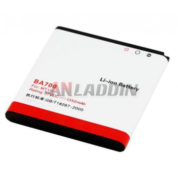 1350mAh mobile phone battery for Sony Ericsson MT15i