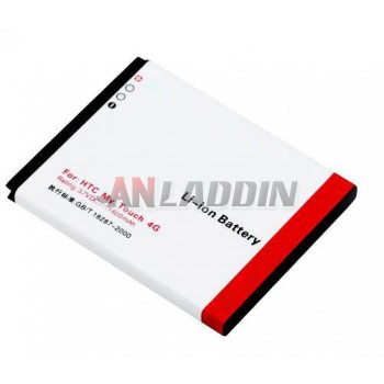 1400mAh mobile phone battery for HTC S610D Merge
