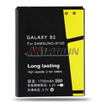 1700 mA Lithium Battery for Samsung Galaxy S2