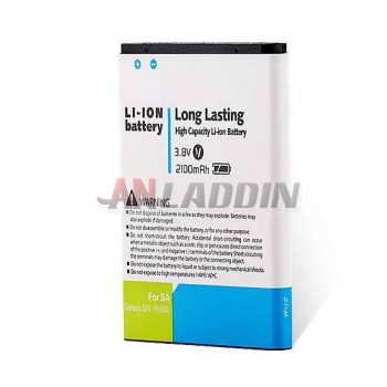 2100 mA Lithium Battery for Samsung Galaxy S3