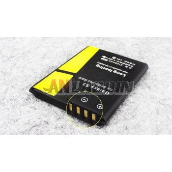2100mAh Lithium Battery for Samsung Galaxy S3
