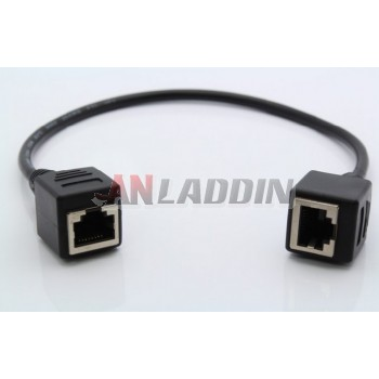30 cm network cable extension cable / RJ45 extension cable