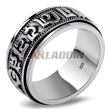 Good luck retro titanium silver men's ring