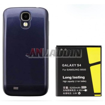 5200mAh thickening Lithium Battery + phone cover for Samsung Galaxy S4