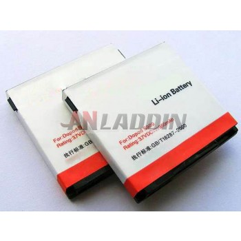 900mAh mobile phone battery for HTC Touch Diamond P3700 P3702