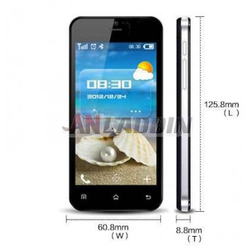 Android 4.0 dual-core smart phone