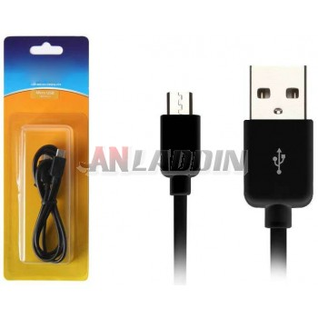 Android data cable / charging cable