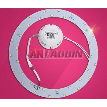 Annular 5W-24W 5730 SMD LED lights panel