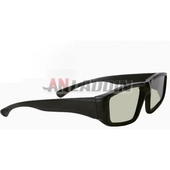 Children do not flash circular polarized 3D glasses / Polarized 3d stereo glasses