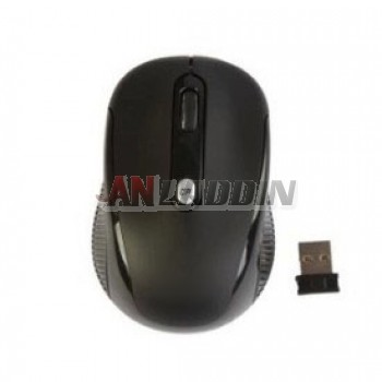 Classic Power saving wireless mouse