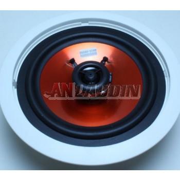 Family background music system / high sensitivity Ceiling Speaker