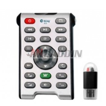 HTPC Multimedia PC infrared remote control