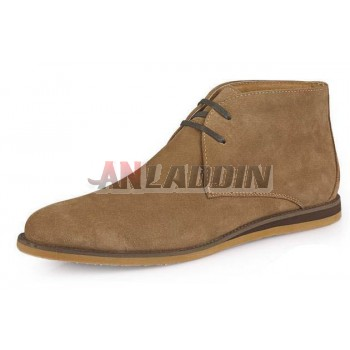 Men's minimalist high-cut casual leather shoes
