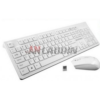 Minimalist ultrathin wireless keyboard and mouse set
