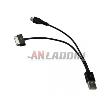 Multifunction USB data cable / charger cable