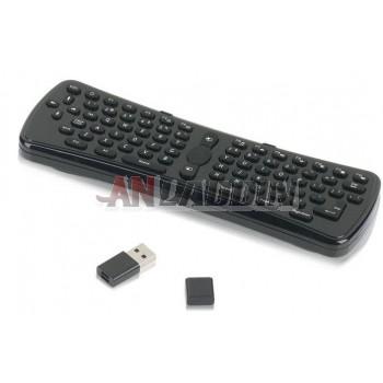 KB6118 mini 2.4G wireless mouse and keyboard / remote control somatosensory