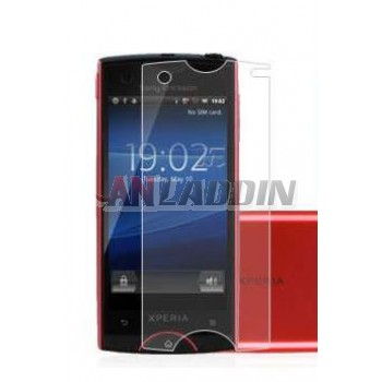 Screen protection film for Sony st18i