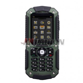 Waterproof drop resistance mobile phone