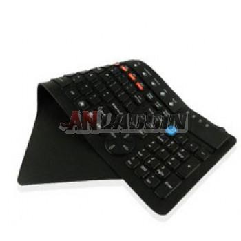 Waterproof Wired multimedia keyboard