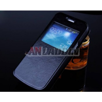 Windows protective cover with stand for ZTE n919 n919d