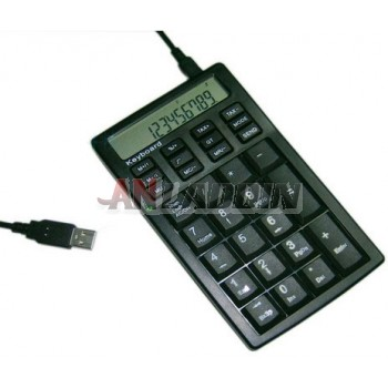 Wired numeric keyboard with LCD display