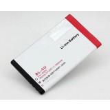 1000mAh mobile phone battery for Nokia 8900e 8800e