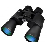 10 * 50 big vision binoculars