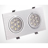 10W / 14W ceiling double Spot Light