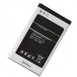 1250mAh mobile phone battery for Nokia E66 / BL-4u battery