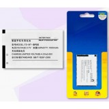1500 mA mobile phone battery for MOTO MB525