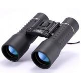 15X BAK4 folding binoculars