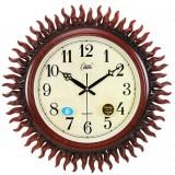 20 inches sun wall clock