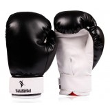 26cm breathable boxing gloves