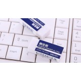 4.2cm white eraser