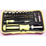 65-in-1 screwdriver / ratchet screwdriver set