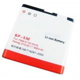 900mAh phone battery for Nokia 5700 6500s