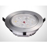 9W / 12 W Silver Round Ceiling LED Spot Light