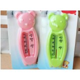 Baby bathing water thermometer / indoor thermometer
