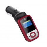 Car MP3 Player / infrared remote control