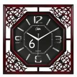 Chinese style retro quartz wall clock