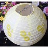 Circular pattern paper lanterns