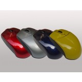 Classic Wired Optical Mouse