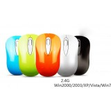 Colorful classic wireless mouse