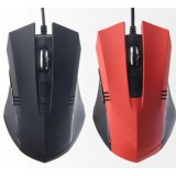 DPI variable speed USB Wired Mouse