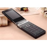 Dual SIM clamshell mobile phone