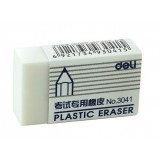 Exam dedicated white eraser