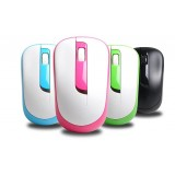 Fashion classic wireless mouse