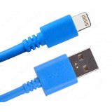 Lengthened data cable for iphone5 ipad4 mini