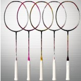 Lightweight carbon fiber badminton racket
