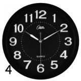 Luminous minimalist 14 inch wall clock